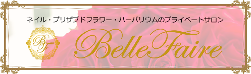 BELL Faire